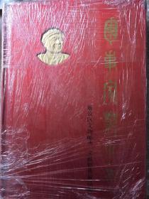 军事家邓小平