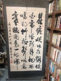 李云亭 书法