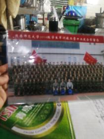 陕西师范大学2014级学生军训旅二营十二连合影留念