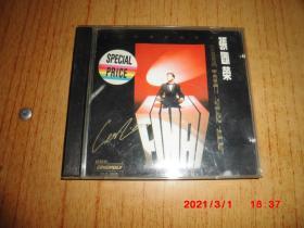 CD:张国荣 风再起时   告别歌坛纪念专辑 (台北宝丽金90年银圈版)
