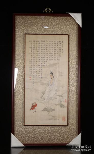 """旧藏 —名家溥儒""""童子拜观音"""""""