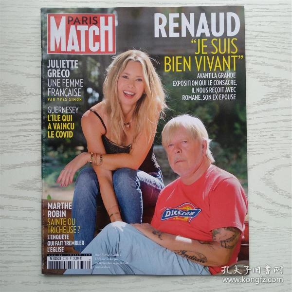 PARIS MATCH 2020年巴黎竞赛画报/法文原版(最佳学习法语的阅读资料)(编号7)