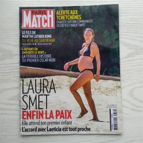 PARIS MATCH 2020年巴黎竞赛画报/法文原版(最佳学习法语的阅读资料)(编号8)