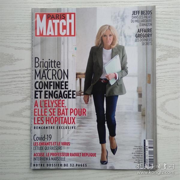 PARIS MATCH 2020年巴黎竞赛画报/法文原版(最佳学习法语的阅读资料)(编号11)