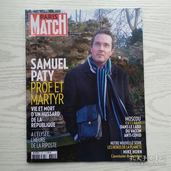 PARIS MATCH 2020年巴黎竞赛画报/法文原版(最佳学习法语的阅读资料)(编号14)