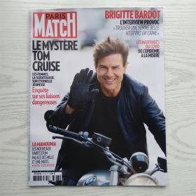 PARIS MATCH 2020年巴黎竞赛画报/法文原版(最佳学习法语的阅读资料)(编号17)