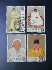 [珍藏世界]专27四皇图古画信销票 无裂薄 赠送空卡