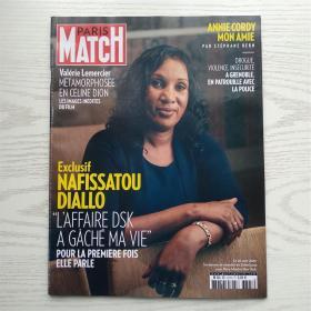PARIS MATCH 2020年巴黎竞赛画报/法文原版(最佳学习法语的阅读资料)(编号26)