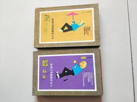 傻瓜机英语囗语极短句上下【1本书8盒磁带两盒】
