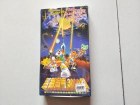 蓝猫淘气3000问光盘(23张CD)