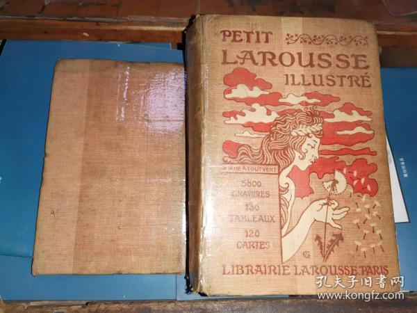 NOUVEAU PETIT LAROUSSE  ILLUSTRé Dictionnaire encyclopédique  新珀蒂拉鲁斯百科词典[1920年拉鲁斯图书馆出版]1664页 大量彩图
