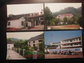 照片:(嵊州)谷来镇中学照片16张