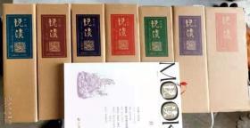 悦读MOOK(前卷),外加1-44卷,共计45本
