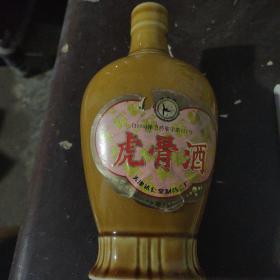 虎骨酒酒瓶