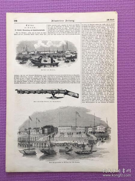 大清中国题材版画 德国画报 单张 两页(179-180正反面)