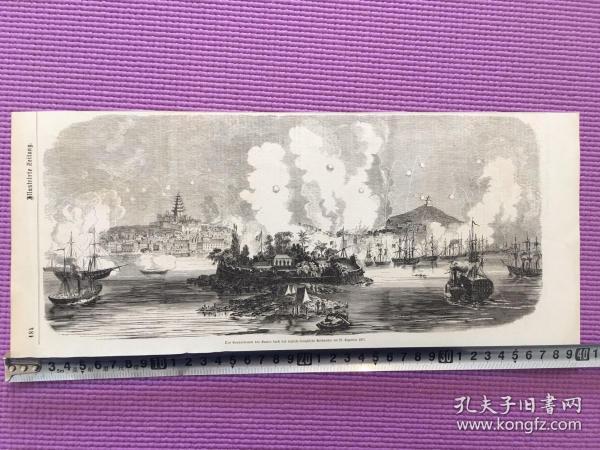 1857年 大清中国 广东题材版画 德国画报 剪报页(183-184正反面)