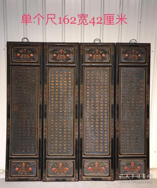 旧藏楠木大漆朱文公治家格言挂匾一套,纯手工雕刻,做工精细,品相一流,保存完好
