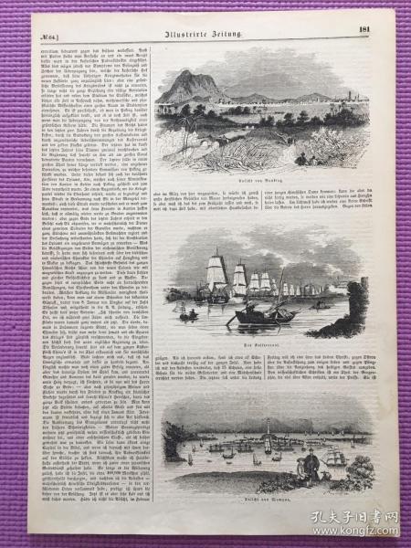 大清中国题材版画 德国画报 单张 两页(181-182正反面)