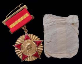 1951年抗美援朝纪念章(全品)