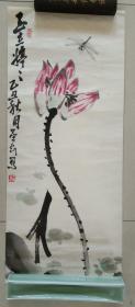 大美写意花鸟《玉立婷婷◆荷画》