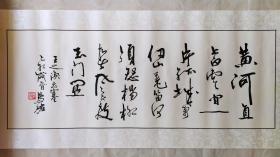 中国书法家协会副主席、上海书法家协会主席,中国书法家协会顾问、上海市书法家协会名誉主席、一代魏碑大师、中国著名女书法家周慧珺4平尺精品书法《王之涣出塞》