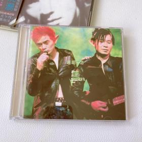 达明一派 万岁万岁万万岁 HK版专辑2碟VCD
