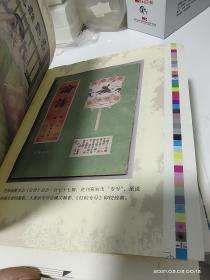 猎书者笔记  毛边本 一版一印  谢其章签名钤印 有多幅彩图