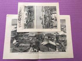 1883年9月22日 (清代 中国题材版画)The Graphic 英国画报 共 3张 6页(正反面)