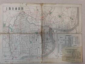 1971年上海交通简图