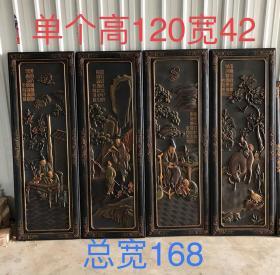 旧藏楠木大漆雕刻人物图案,描金浮雕四扇挂屏一套,品相完好