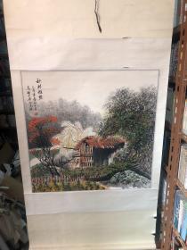 李高明 国画