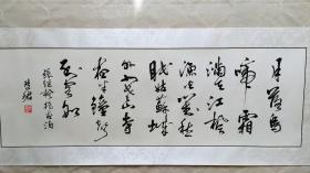 中国书法家协会副主席、上海书法家协会主席,中国书法家协会顾问、上海市书法家协会名誉主席、一代魏碑大师、中国著名女书法家周慧珺4平尺精品书法《诗一首》