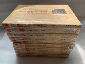 中国蔚州民俗文化集成(全十册)