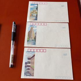 天津风景24开信封三枚不同