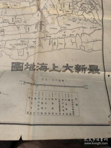 最新大上海地图(1949年4月)