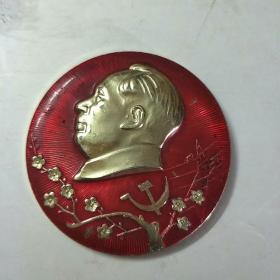 毛主席像章:热烈庆祝中共第九届代表大会胜利召开