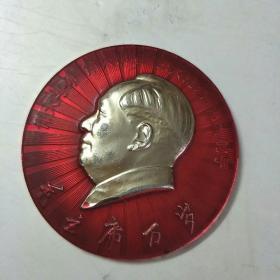 毛主席像章:伟大导师、伟大领袖、伟大统帅、伟大舵手,毛主席万岁,庆祝中国共产党八届十二中全会公报发表