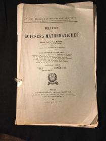 早期毛边期刊研究论文一份《Sciences Mathematiques》1870年开始发行La Loi Du logarithme Itere Pour les series TrigonnometriquesLacunairea