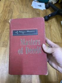 胡佛, J.埃德加. 《欺诈大师  Masters of Deceit: The Story of Communism in America and How to Fight It). Kessinger Publishing. 1958年 初版 精装