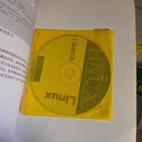 Linux C编程实战 带光盘