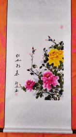 卖家保真——省美协会员、著名花鸟画家邹冰4平尺精品国画真迹《相知相亲》