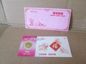 猪年礼品卡【2007】