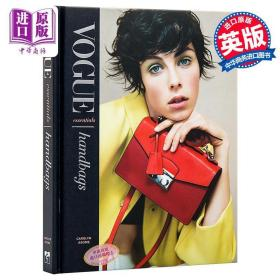 时尚单品:手包 英文原版 Vogue Essentials: Handbags Carolyn A