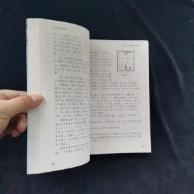 渊深海阔象棋谱