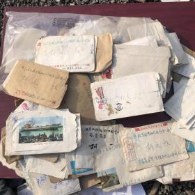 文革 实寄信封一批 有文革邮票 有语录信封 文革时期一个家庭的家信 有信封 有信 有一张烂的入伍通知书 有一本入党志愿书
