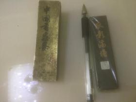 中国书画墨(上海墨厂精制)