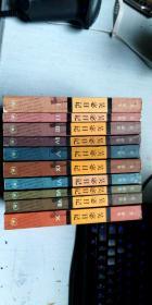 吴宓日记 全十册