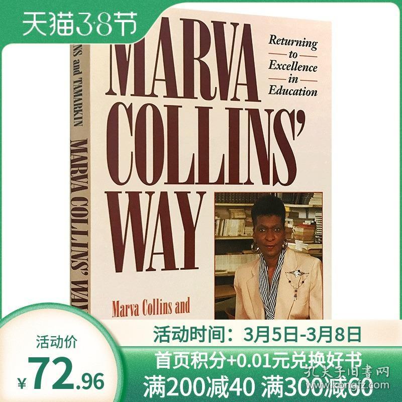 正版 马文柯林斯的教育方法 英文原版 Marva Collins' Way:Updated 英文版亲子育儿书籍 马文科林斯 进口书籍