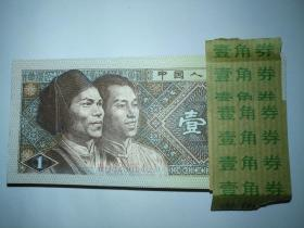 8001WD62906401百联含11连号背祥云(401到411)3连号正祥云(412到414)其余普通钞纸