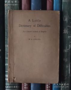 A Little Dictionary Of Difficulties【签赠本】